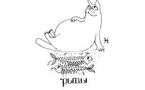 10 принципов каждого знака зодиака: Рыбы