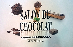 Московский салон шоколада