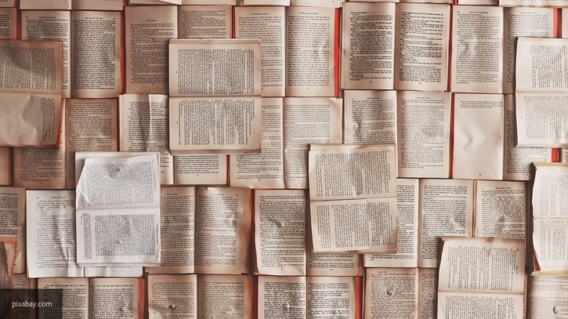 Владимир Бондаренко «Десять книг десятилетия»