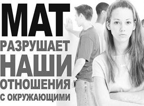 Академик Д.С.Лихачев о мате