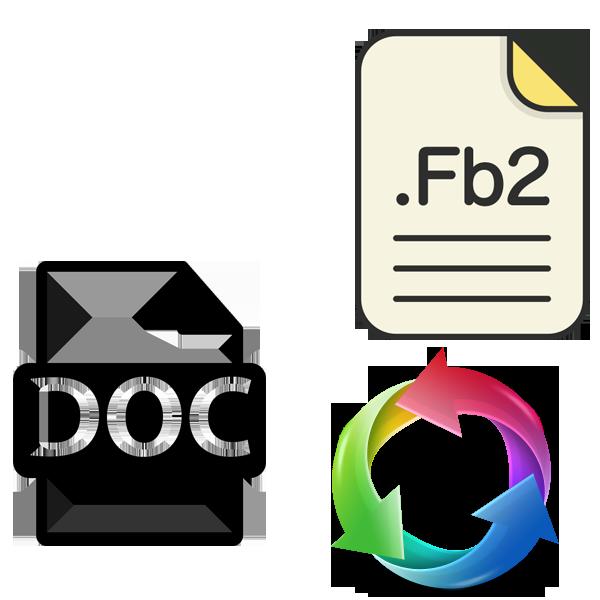 Обзор FB2-конвертеров
