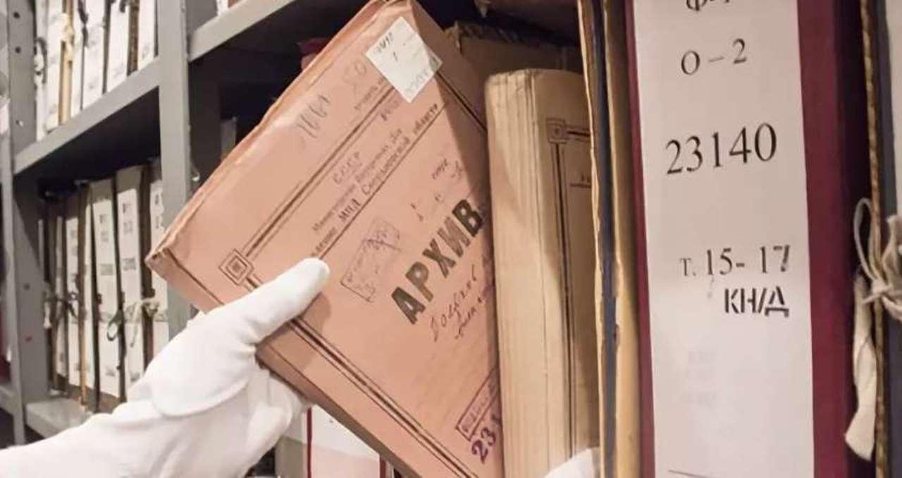 Коммерческое измерение архивного дела в молодой России