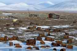 Кто ответит за Арктику?