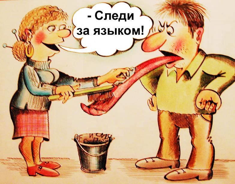 Особенности произнесения русских слов иностранцами