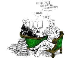 Литературные итоги 2011 года
