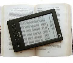 Об электронном книгоиздательском бизнесе
