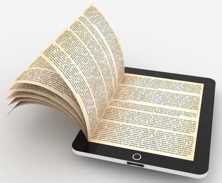 Будущее электронных книг: