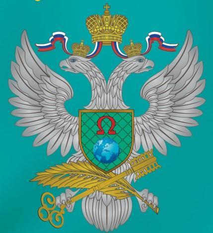 100 лет шифровальной службе мид россии