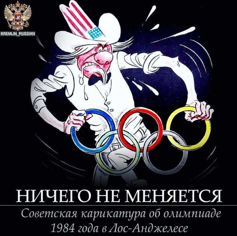Анекдоты про Олимпиаду