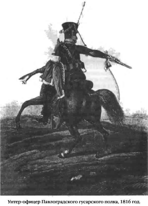 Мюрат под началом Багратиона