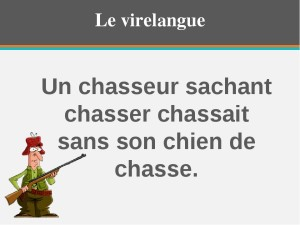 Французские скороговорки