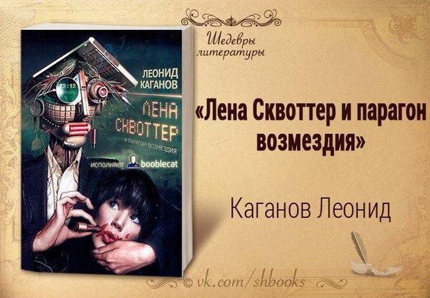 Каганов о написании книг и пиратстве