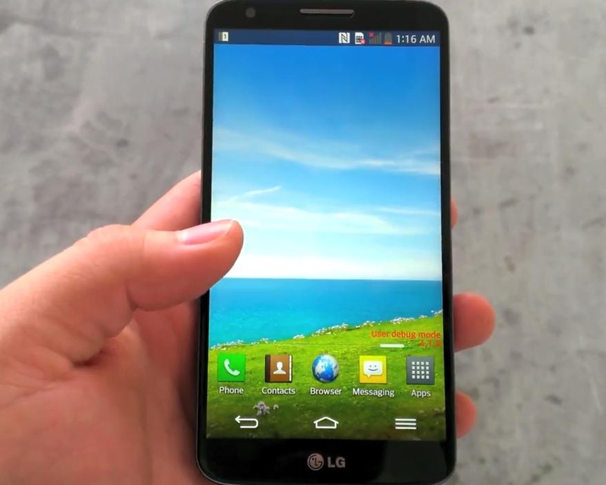 LG G2: проблема с микрофоном