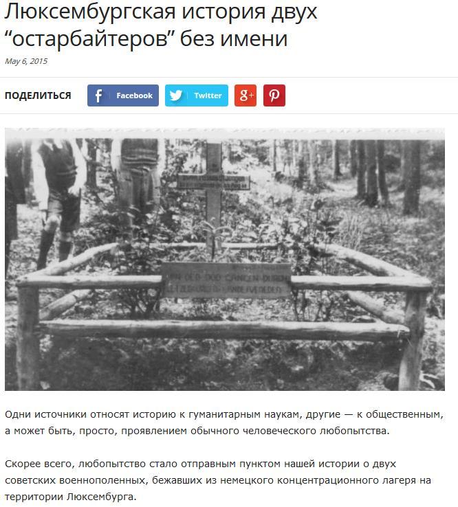 russki.lu