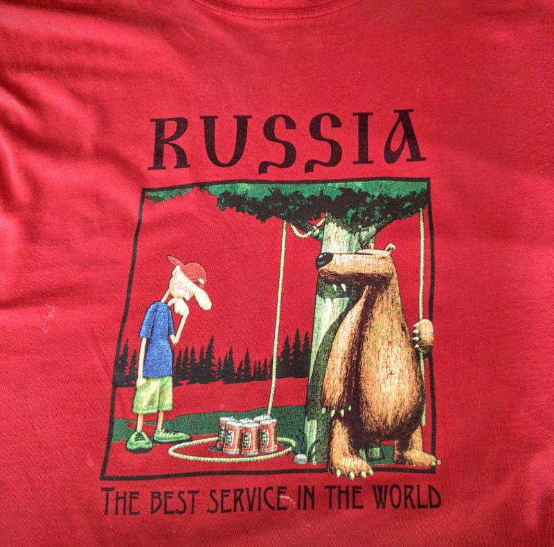 Russia. The best service in the world