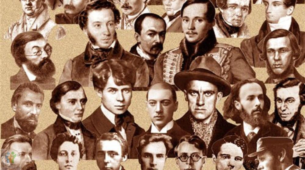О разных писателях