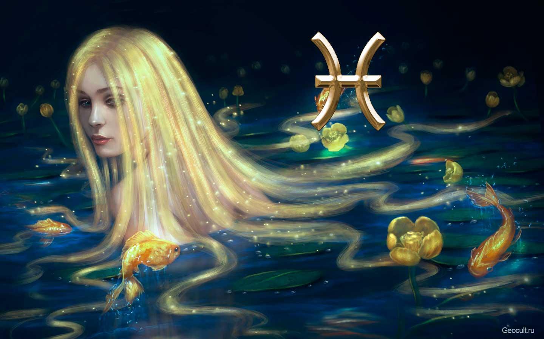znak-zodiaka-ryby-osobennosti-lichnosti-i-sovmestimost