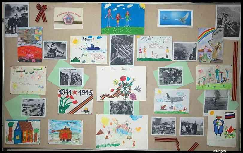 выставка детского рисунка в Люксембурге