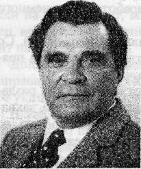 Косарев Е.А. Посол СССР в Люксембурге