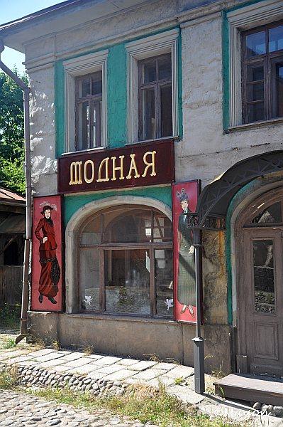 Экскурсия на «Мосфильм» by Magon