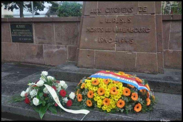 Возложение венков к памятникам советских граждан, погибшим в Люксембурге в 1941-1945 гг. (Эш-сюр-Альзетт, Люксембург) by Magon