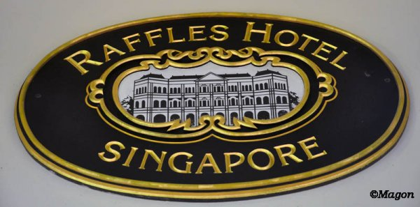 Раффлз Отель Сингапур /The Raffles Hotel Singapore by Magon