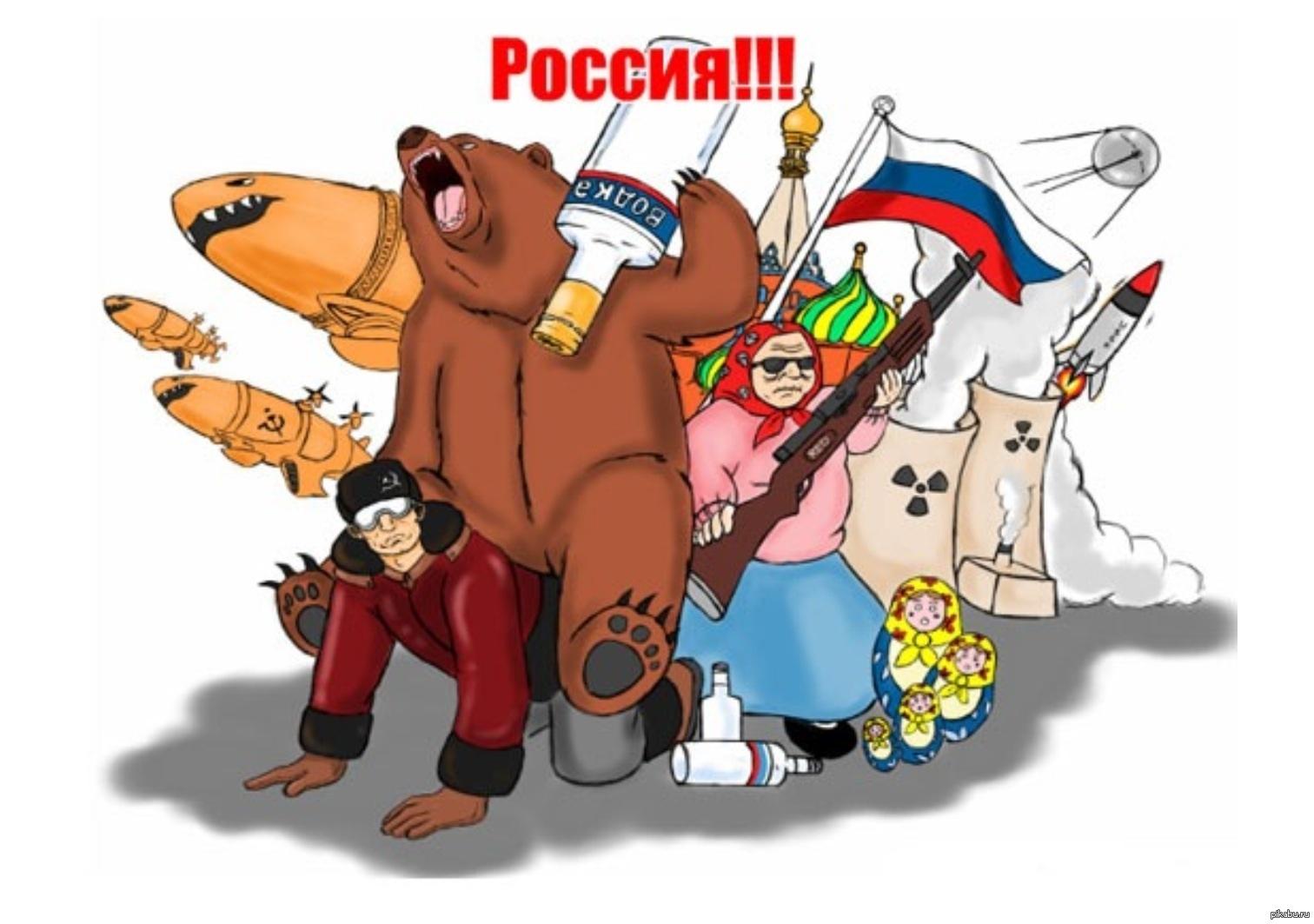 Иностранцы о русских