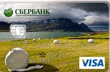 Карты Сбербанка с фотографиями С.Доля