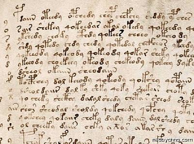 Забавная теория происхождения языков